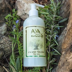 Natural Liquid Soap - by Aya Natural