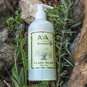 Natural Liquid Soap - by Aya Natural