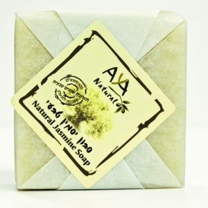 Natural Olive Soap Bar - Jasmine