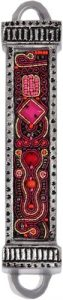 Yair Emanuel Beads Embroidered Jewish Mezuzah Case