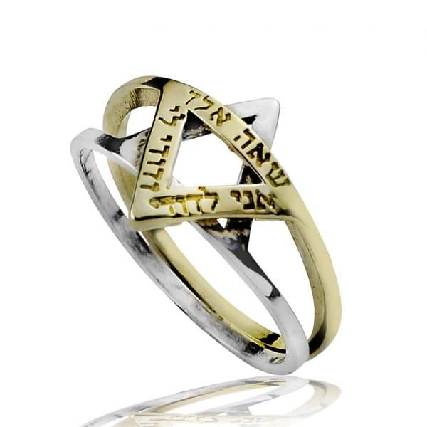 Sterling Silver and 9K Gold Star of David Ring
