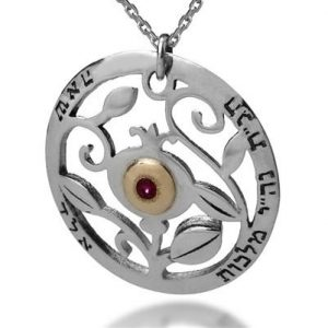 Silver and 9 K gold Pomegranate Necklace with Garnet Gem