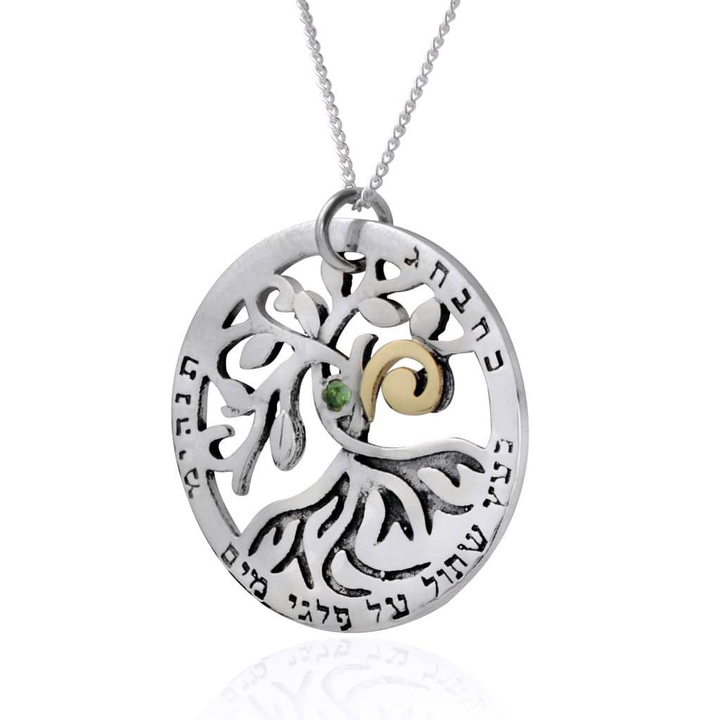 in life tree white gold necklace of