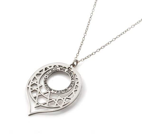 "Sterling Silver 3 Star Necklace - ""I sought him whom my soul love"""