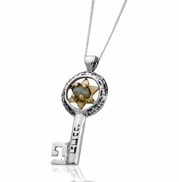 "Silver and Gold Star of David Key Necklace - ""Endow me with abundance, grace and success""."