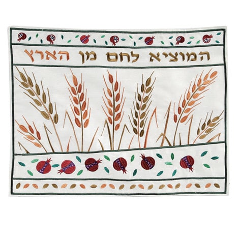 Yair Emanuel Challah Cover Embroiderey- Wheat- dark