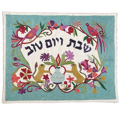 Yair Emanuel Hand Embroidered Challah Covers: Lions