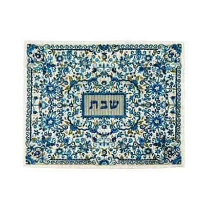 Yair Emanuel Full Embroidery Challah Covers: Blue