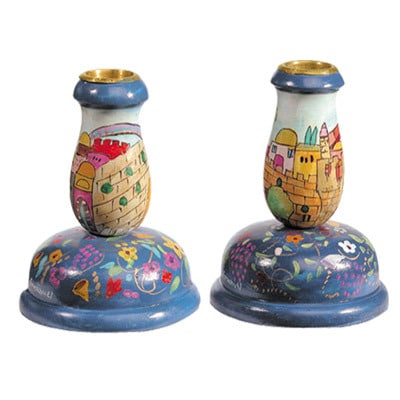 Yair Emanuel Small Round Candlesticks: Jerusalem