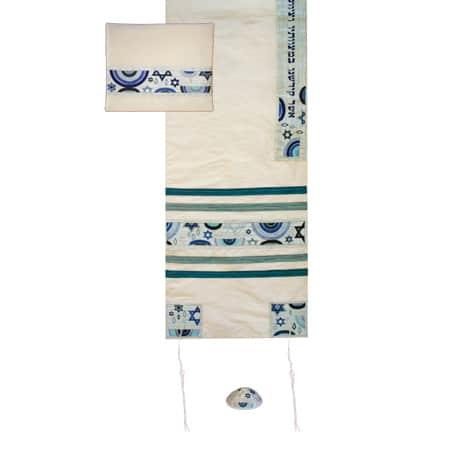 Yair Emanuel Talit: Jewish Symbol: Blue