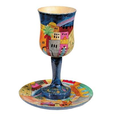 Yair Emanuel Kiddush Cup: Wooden Painted Jerusalem