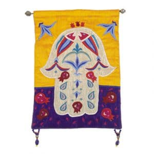 Yair Emanuel Small Wall Hanging: Hamsa and Fish Design