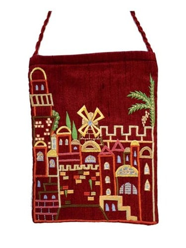 Yair Emanuel Passport Bag: Jerusalem