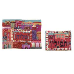 Yair Emanuel Hand Embroidered Tallit and Tefillin Bags: Jerusalem