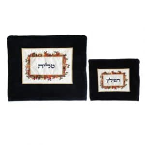 Yair Emanuel Velvet Tallit and Tefillin Bag: Jerusalem