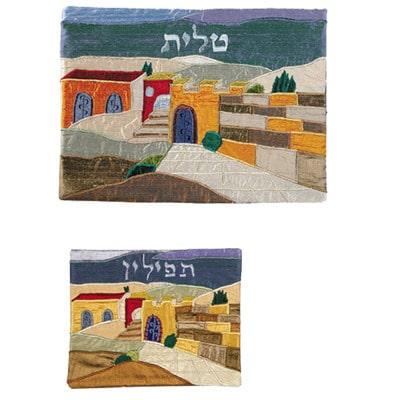 Yair Emanuel Raw Silk Tallit and Tefillin Bags: Jerusalem