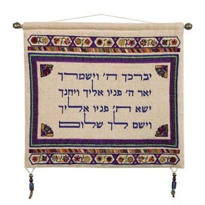 Yair Emanuel Wall Hanging: Linen Fabric