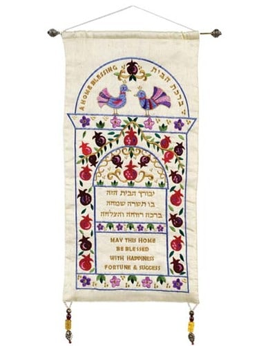 Yair Emanuel Wall Hanging: Home Blessing Embroidery in Hebrew and English