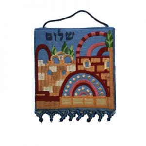 Yair Emanuel Wall Decoration: Shalom –Small Size