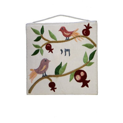 Yair Emanuel Wall Decoration: Chai -Small Size