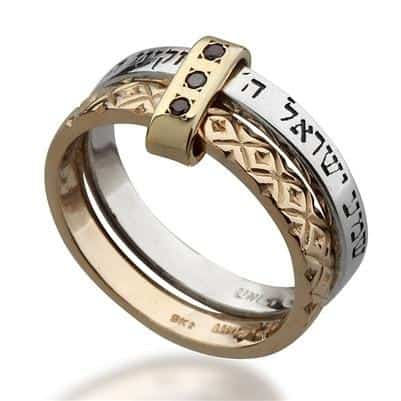 "Silver and Gold ""Shema Yisrael"" Ring - ""Hear, O Israel: the Lord is our God, the Lord is One"""