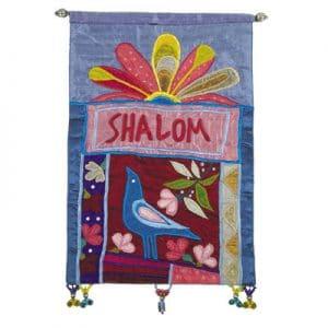 Yair Emanuel Tapices: Shalom