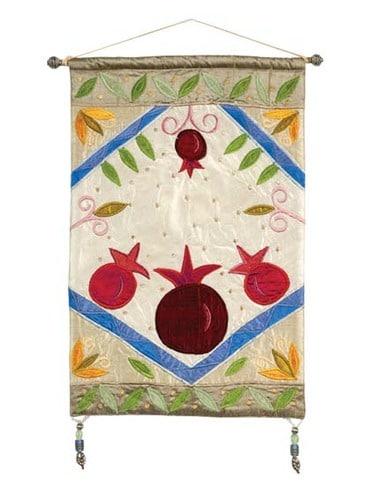 Yair Emanuel Wall Hanging: Pomegranates