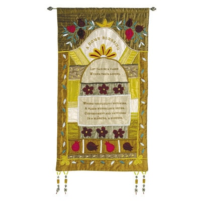 Yair Emanuel Wall Hanging: Home Blessing in English
