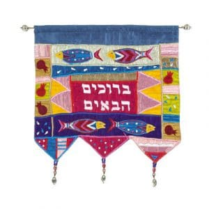 Yair Emanuel Wall Hangings: Fish with Welcome in Hebrew