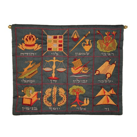 Yair Emanuel Wall Hanging: The 12 Tribes