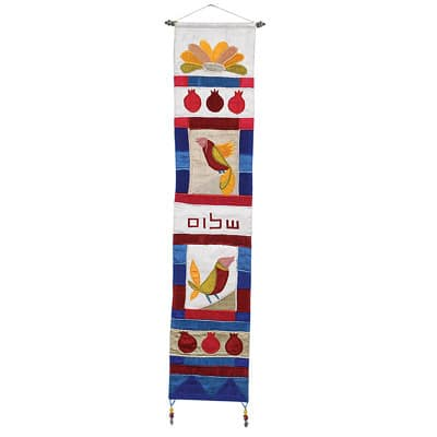 Yair Emanuel Wall Hangings: Bird Design with the Word, Shalom, in Hebrew