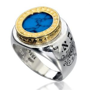 King Solomon Sterling Silver and 9K Gold Ring with Turquoise Stone