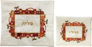 Yair Emanuel Bolsos Tallit y Tefillin: Jerusalém -Multicolor