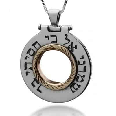 Starling Silver - The Traveler's Prayer Necklace