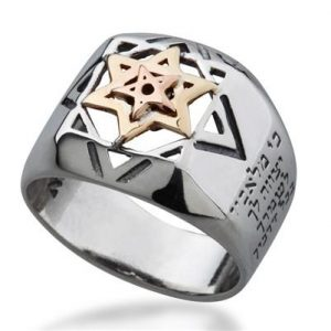 "Five Metals and 9K Gold Hava (Eve) Ring - ""For He will give His angels charge over thee, to keep thee in all thy ways"""