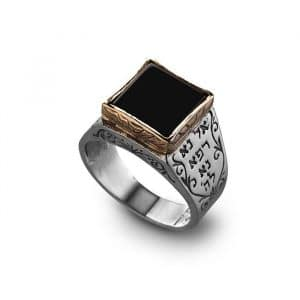 Five Metals Kabbalah  'Raphael'  Ring with Onyx