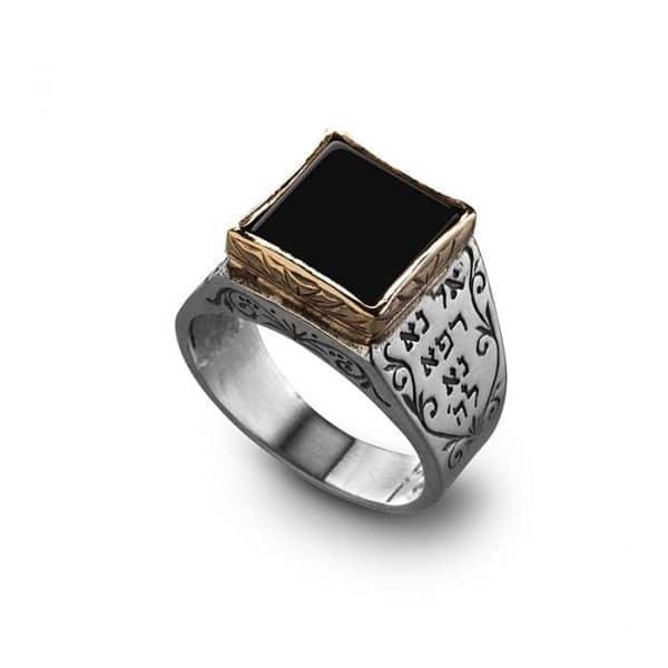 Five Metals Kabbalah 'Raphael' Ring with Onyx