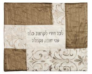 Yair Emanuel Cubierta para superficie calentador para la comida en shabat: Collage de tela bordada