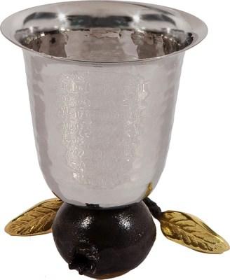 Yair Emanuel Stainless Steel Reversible Kiddush Cup: Pomegranates