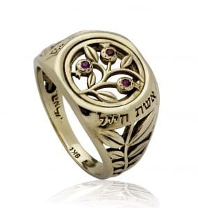 Silver and Gold Woman of Valor (Eshet chayil)  Pomegranate Ring