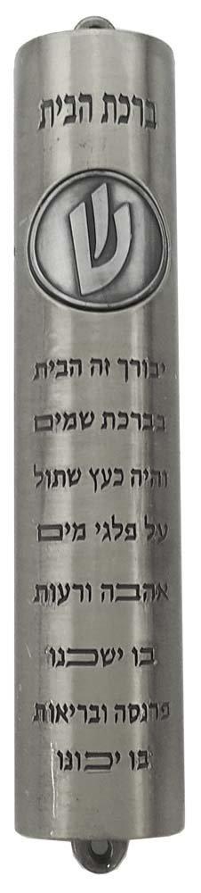 Mezuzah:ShemaIsrael