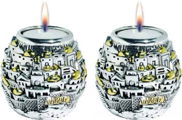Candleholders with Tray: Ball Shaped Jerusalem Design