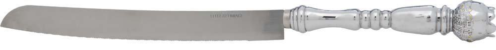 Silver Challah Knife