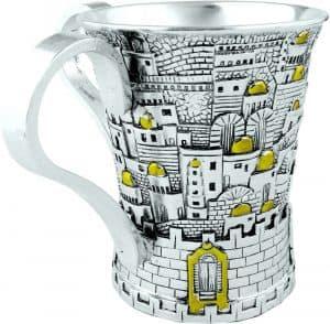 Netilat Yadayim Copa de lavado de manos: Jerusalem Design