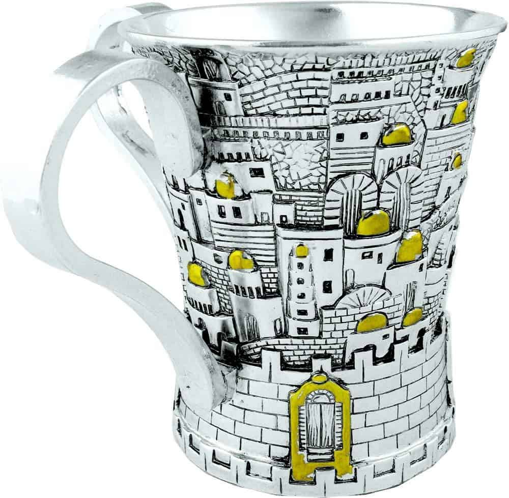 Netilat Yadayim Hands Washing Cup: Jerusalem Design
