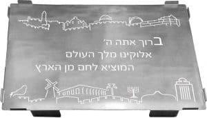 Tablero de jalá con vidrio: Láser diseño de Jerusalém
