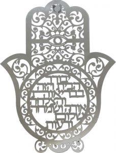 Titular de pared: Cortado con láser La bendición del hogar Diseño de hamsa