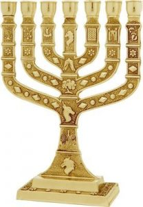 Menorah: Knesset Design