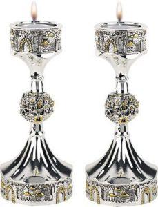 Metal Candleholders: Jerusalem Design