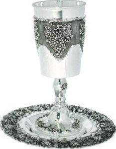 La copa del profeta Elias: Uvas